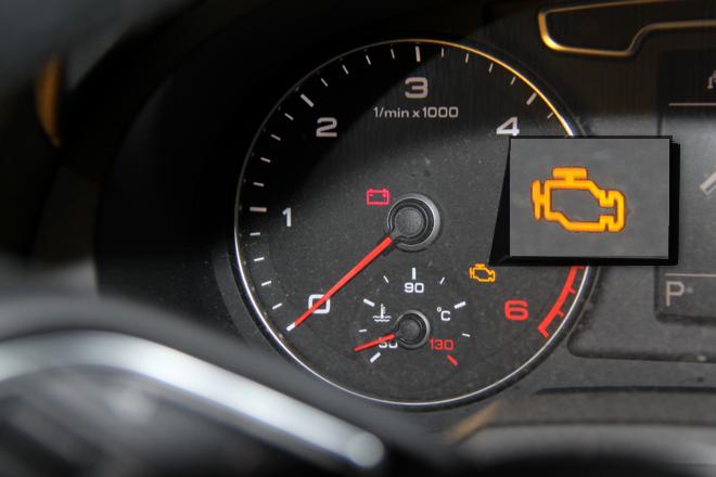 Mercedes E Check Engine Light