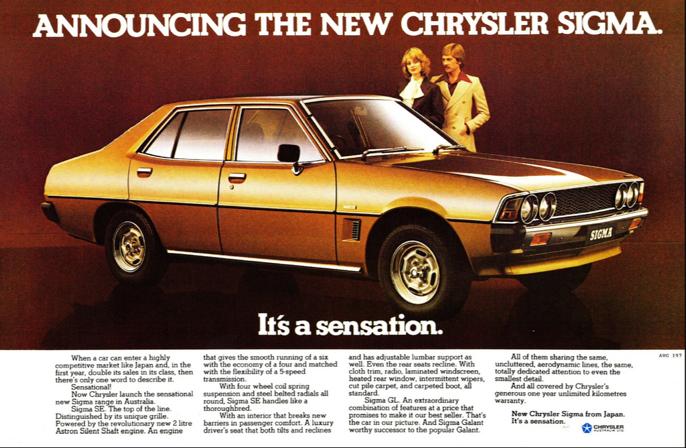 Solgt i USA som Chrysler Sigma.